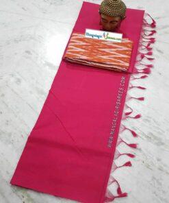 mangalagiri sarees,mangalagiri plain sarees,mangalagiri pure cotton sarees,mangalagiri cotton,mangalagiri pure handloom sarees,mangalagiri handloom sarees,mangalagiri cotton saree,mangalagiri plain saree