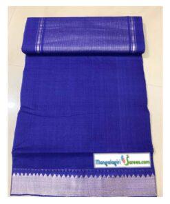 Nizam border sarees,cotton sarees,mangalagiri cotton sarees,pure handloom sarees,nizam border sarees